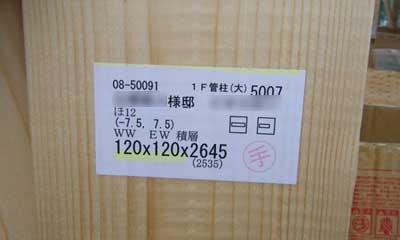 2008_07130026.jpg
