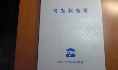 Image012~01.jpg