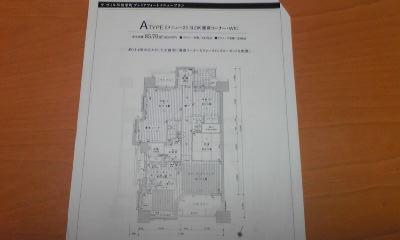 Image0231.jpg